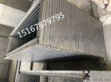 GGD柜体型材/无油8MF型钢/低压柜附件