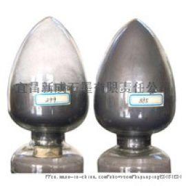 厂家直销石墨粉 高纯鳞片石墨粉结晶完整 片薄且韧性好 高碳微粉
