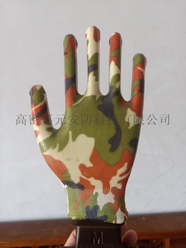 高皮質PU手套 防 靜電