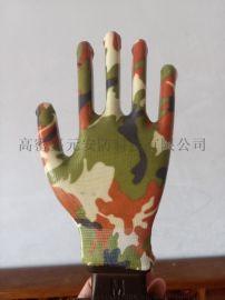 高皮质PU手套 防 静电