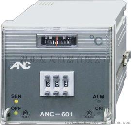 台湾进口友正温控仪拨盘偏差 ANC-601控温器