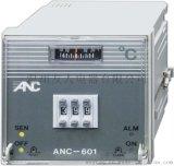 臺灣進口友正溫控儀撥盤偏差 ANC-601控溫器