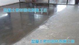 水泥增强固化剂价格 水泥增强固化剂厂家
