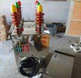 云南省ZW8-12/630不锈钢电动户外真空断路器