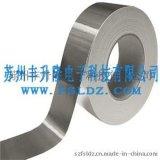 保温铝箔胶带|单导铝箔胶带|胶带供应商