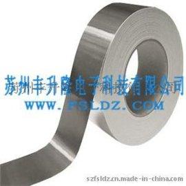 保温铝箔胶带 单导铝箔胶带 胶带供应商
