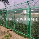 安平永腾丝网专业生产高速公路两边绿色护栏网 生态园风景区铁丝网