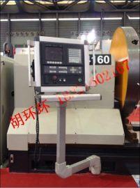 铝合金悬挂控制箱生产厂家可配威图 东安 康贝电气控制柜