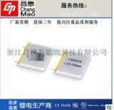 聚合物锂电池854136-1200mAh美发器安防报警消防灯剃须按摩器