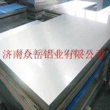 合金鋁板與純鋁 鋁板之間的區別