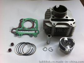 厂家批发QJ125T-15A套缸125汽缸体双活塞环Cylinder sets complete女士踏板摩托车