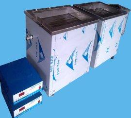 HXD-1018A单槽超声波清洗机/五金高效除油超声波清洗机