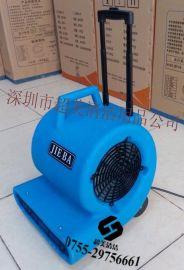 洁霸拉杆式吹干机、1000W吹风机BF534