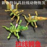 拉線玩具廠家直銷