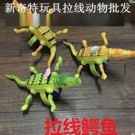 拉线玩具厂家直销