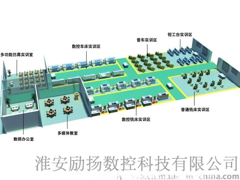 数控实训室改造,机电一体化实训室升级,机电一体化实训设备