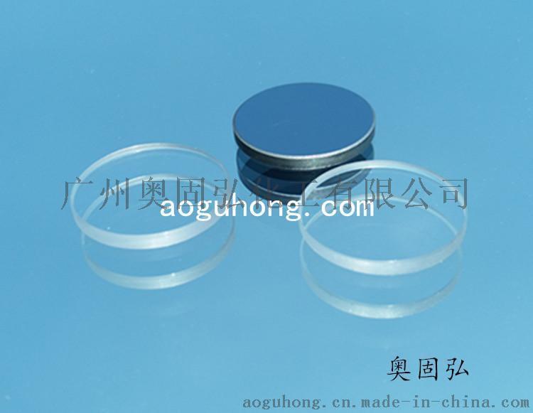 供应CaF2氟化钙晶体 氟化钙镜片