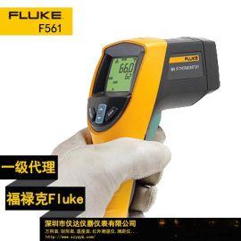 FLUKE561紅外測溫儀福祿克非接觸式溫度計