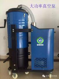 吸尘设备/工业吸尘设备/吸水设备/吸油设备/除尘设备