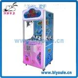 娃娃机价格 抓娃娃机 捕鱼达人娃娃机 电玩设备厂家