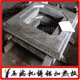 压滤机铸铝加热板,非标定制,质量三包,抗压强,价格低