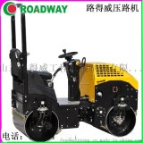 ROADWAY RWYL42BC 小型驾驶式手扶式压路机 厂家供应液压光轮振动压路机直销江苏省 南京