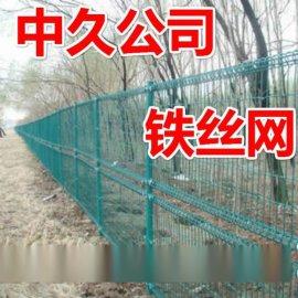 养殖大丝电焊网片围果园网铁丝网围栏