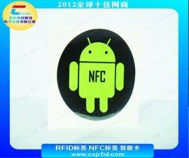 NTAG213芯片,全兼容IC卡 电子标签智能卡