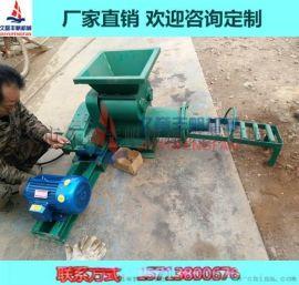厂家直销小型练泥机 陶艺雕塑用陶泥挤出设备 高效耐用炮泥机
