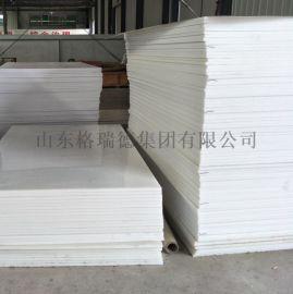 工厂专业生产PE板  白色超薄聚乙烯板