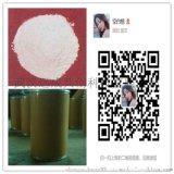 優質2-羥基煙酸,609-71-2現貨