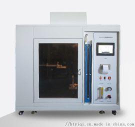触屏式水平垂直燃烧试验仪
