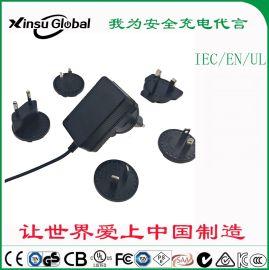 12.6V2A轉換插腳充電器 轉換頭12.6V2A 電池充電器