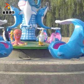 火爆訂購童星遊樂 激戰鯊魚島新型遊樂設備廠家銷售