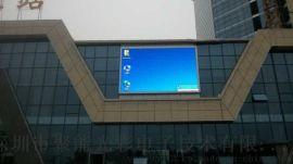 聚能光彩广州户外大屏幕,户外LED电子屏