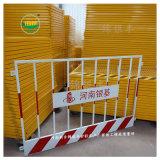 建筑围栏,临时护栏临时施工护栏网好质量厂家