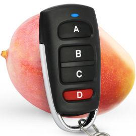 XCF516DK四键对拷贝汽车防盗报警无线遥控器