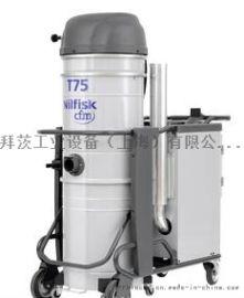 力奇CFM T75大功率三相工业吸尘器