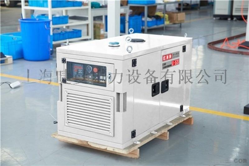 移动式15KW静音柴油发电机
