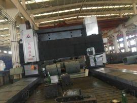 动柱动梁数控龙门铣床 DHXK6040面向全球销售