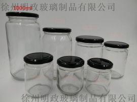 枸杞包装玻璃瓶辣酱小号赠品瓶花边麻酱瓶老干妈瓶型