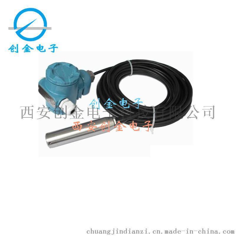 CJBHT-I温度液位一体式变送器 投入式液位计厂家直销