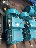 11kw单出轴卧式YZR起重电机 防爆电机