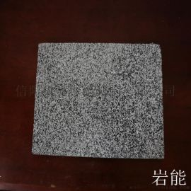 襄阳沥青珍珠岩板防腐保温