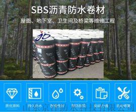 厂家直销sbs防水材料3mm聚酯胎 屋面防水补漏