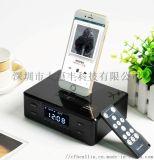 蘋果安卓手機底座充電酒店客房鬧鐘藍牙音箱
