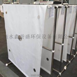 各种型号压滤机滤布  常州840AB涤纶单丝滤布