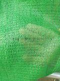 廊坊绿化六针防尘网生产厂家