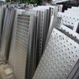 圆孔板防护罩河北安平兴博丝网定制加工