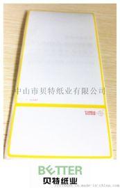 热敏不干胶标签生产供应商